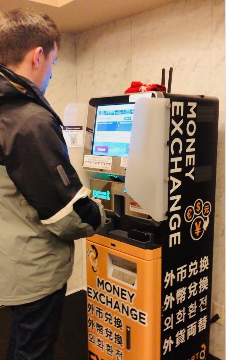 Money Exchange in Green Leaf Hotel Niseko Japan Travelanyway