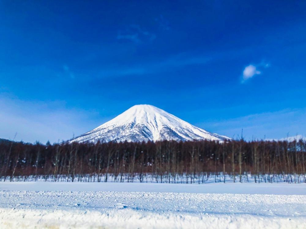 Mount Annupuri Niseko Japan Travelanyway